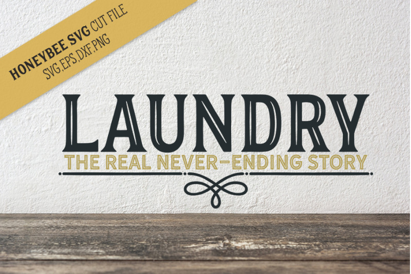 laundry-never-ending-story-svg-cut-file