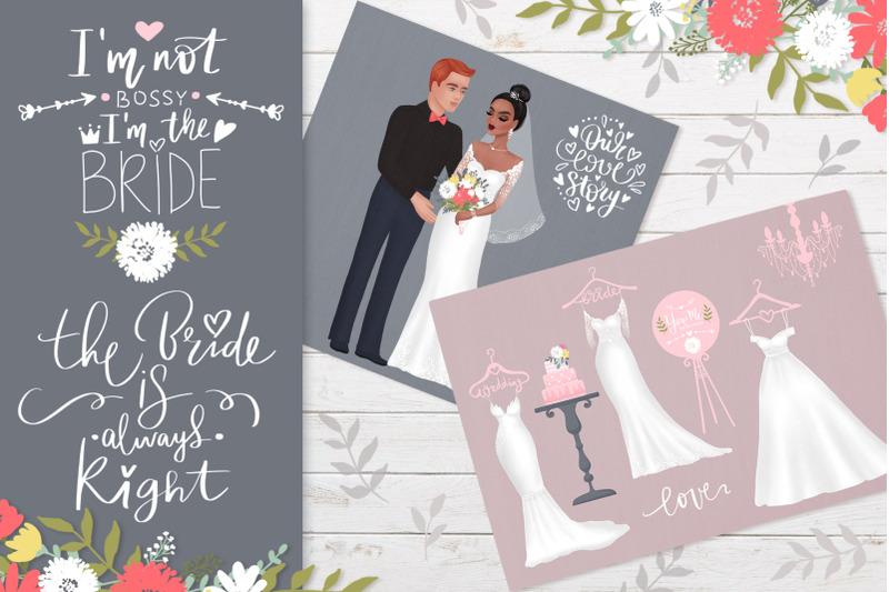wedding-personalized-creator