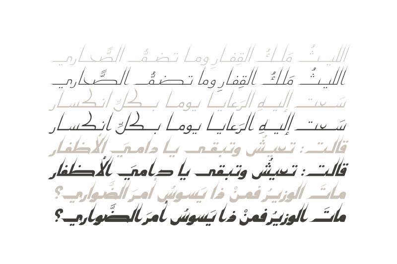 kaleel-arabic-typeface