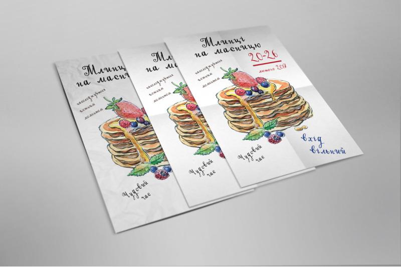 handwritten-tapeface-bakery