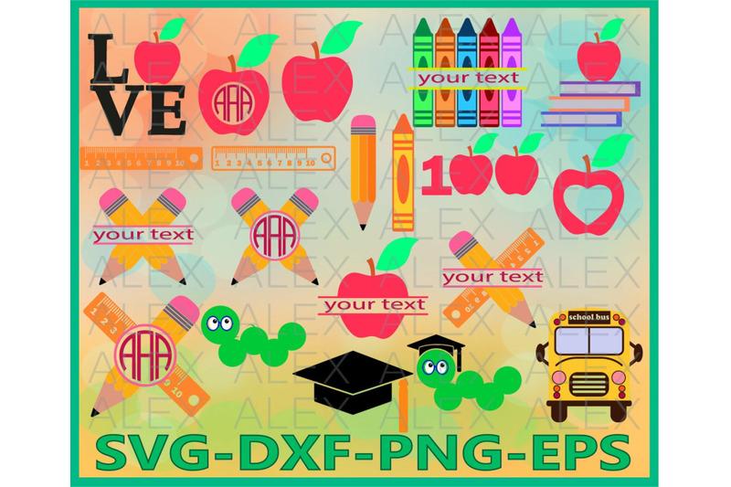 school-bundle-clipart-school-monogram