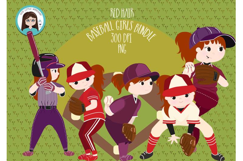 baseball-girls-bundle-cliparts