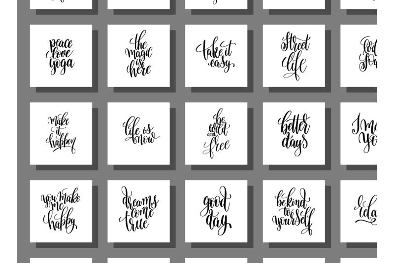 mega-set-of-100-positive-quotes
