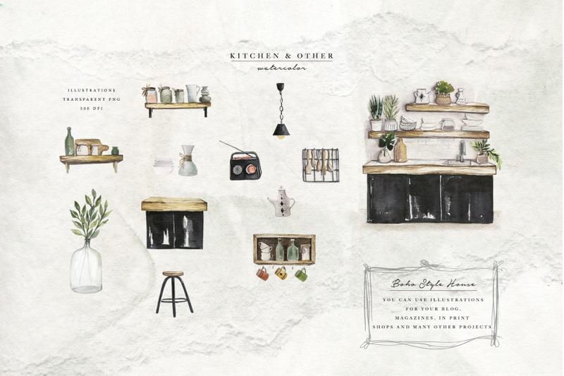 watercolor-cozy-home