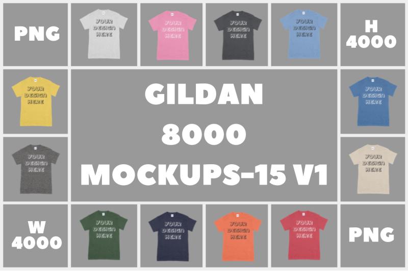 gildan-8000-dryblend-adult-t-shirt-mockups-v1-png