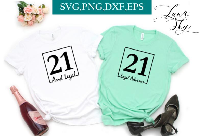 21-st-birthday-matching-birthday-humor