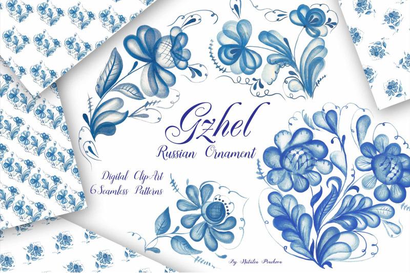 gzhel-watercolor-clipart