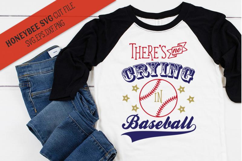 no-crying-in-baseball-svg-cut-file