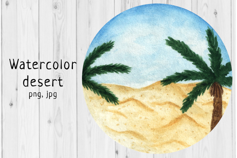 watercolor-desert