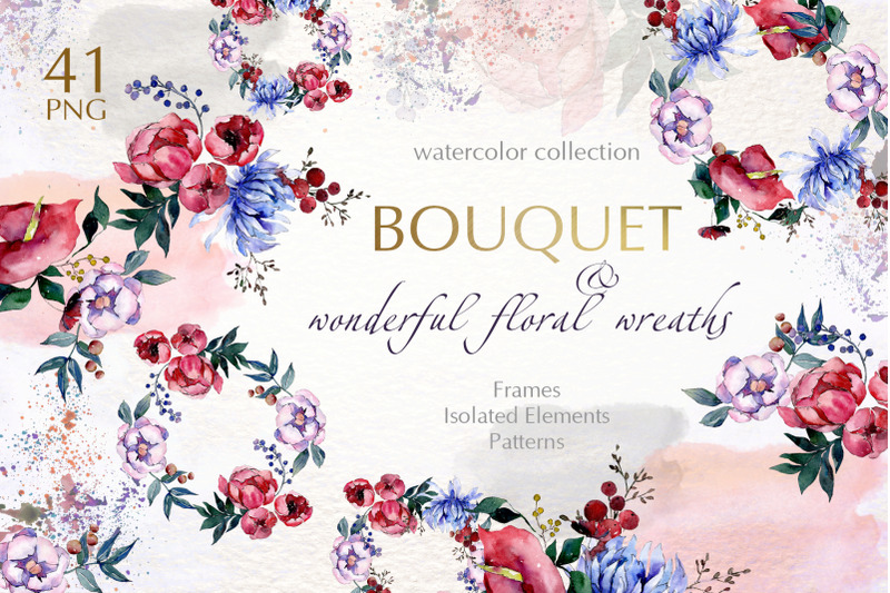 bouquets-with-flowers-watercolor-png