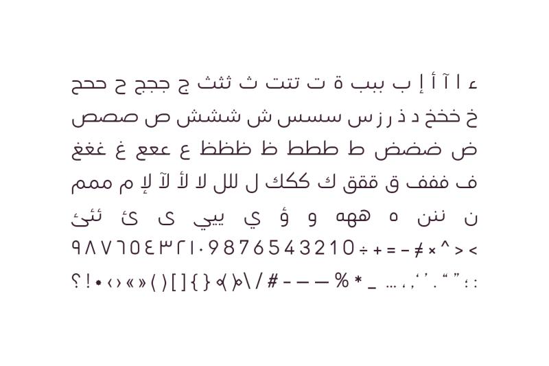 lamhah-arabic-typeface