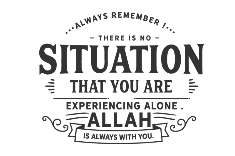 allah-is-always-with-you