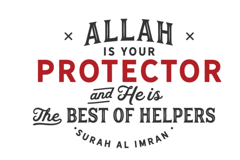 allah-is-your-protector-and-he-is-the-best-of-helpers-surah-al-imran