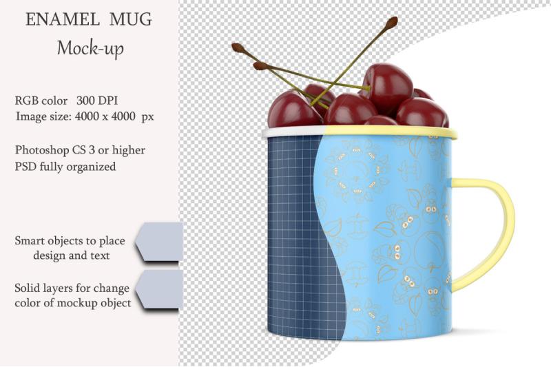 Free Enamel mug mockup. Product place. PSD object mockup. (PSD Mockups)