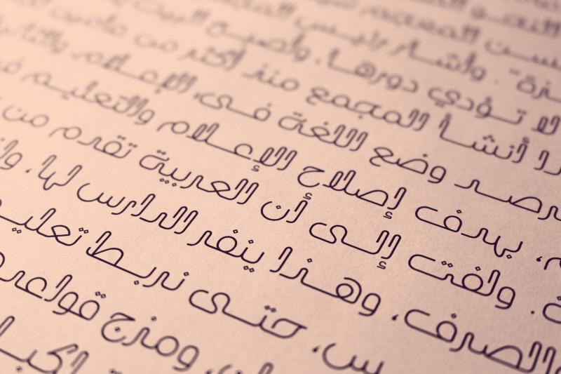 laftah-arabic-font