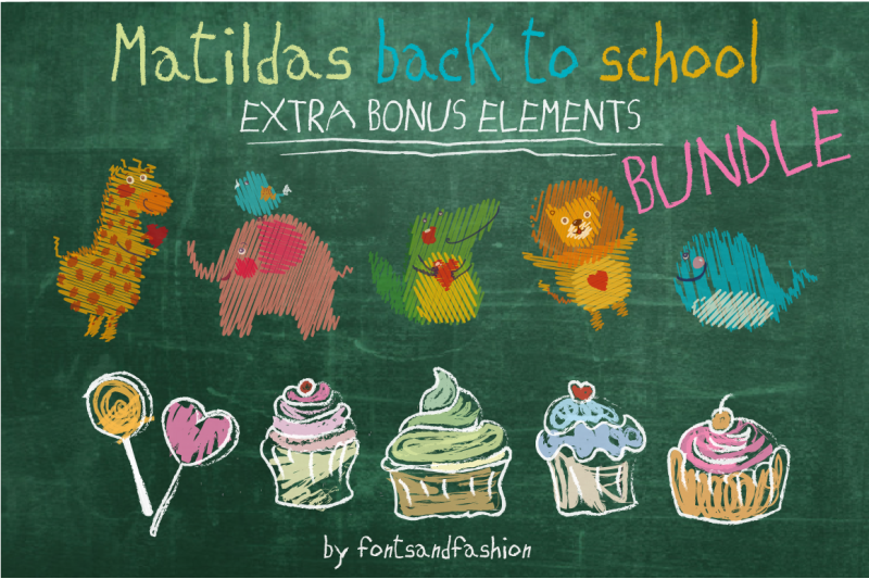 matildas-back-to-school-bundle