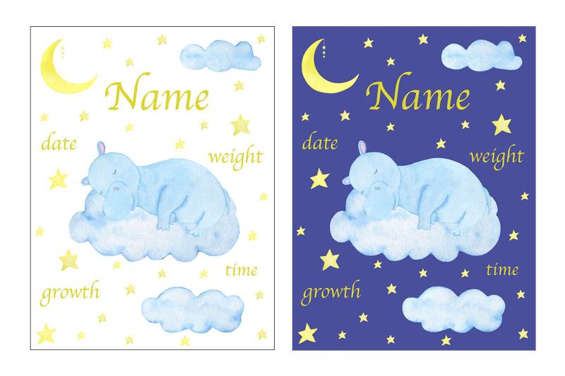 metric-height-meter-stickers-watercolor