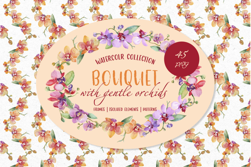 bouquet-with-gentle-orchids-watercolor-png