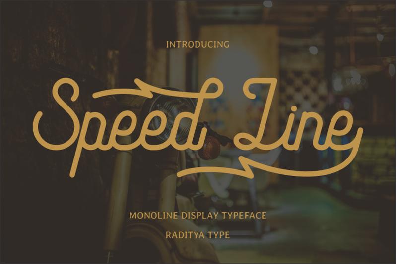 speed-line