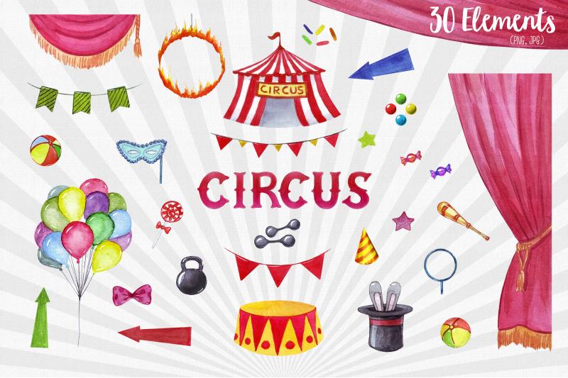 circus-watercolor-cute-clip-art