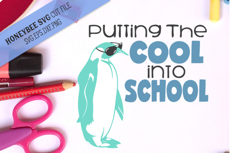 putting-the-cool-in-school-svg-cut-file