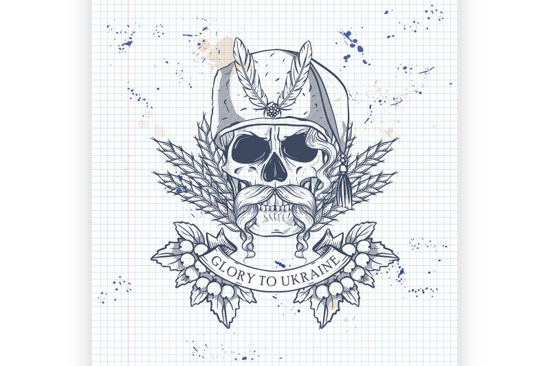 skull-with-ukrainian-symbols