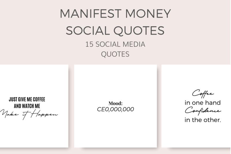 manifest-money-social-quotes