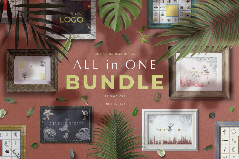 all-in-one-bundle