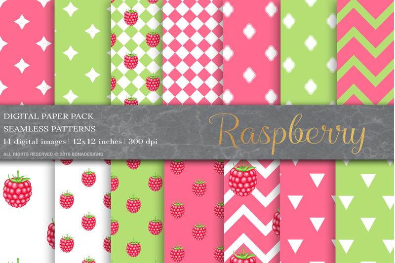 raspberry-fruit-digital-papers