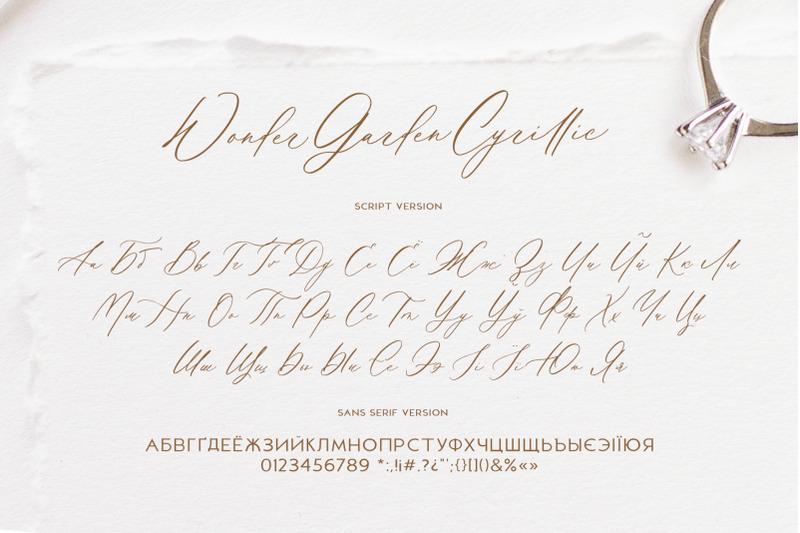 wonder-garden-latin-and-cyrillic-font