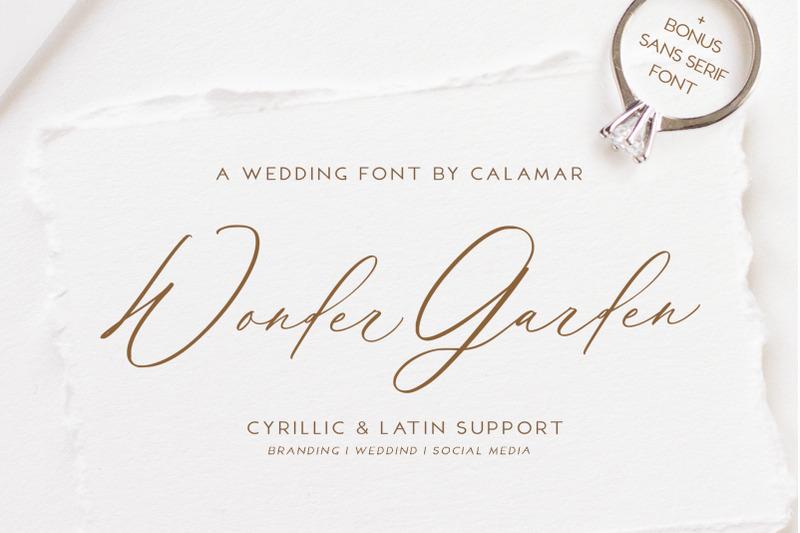 wonder-garden-latin-amp-cyrillic-font