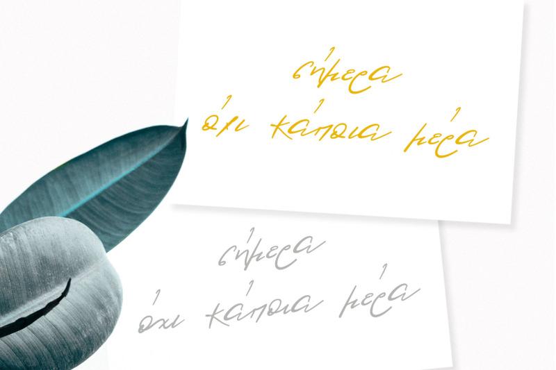 lolotte-multilingual-signature-font