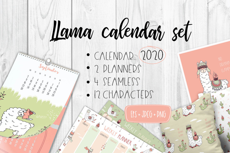 calendar-2020-with-cute-llamas
