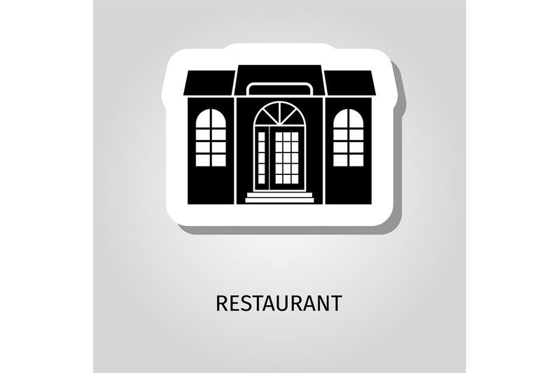 reastaurant-black-building-sticker