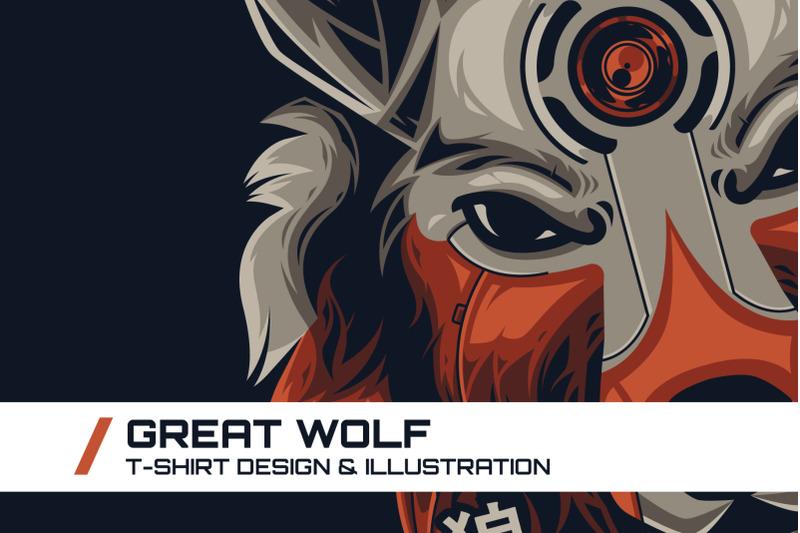 great-wolf-t-shirt-illustration