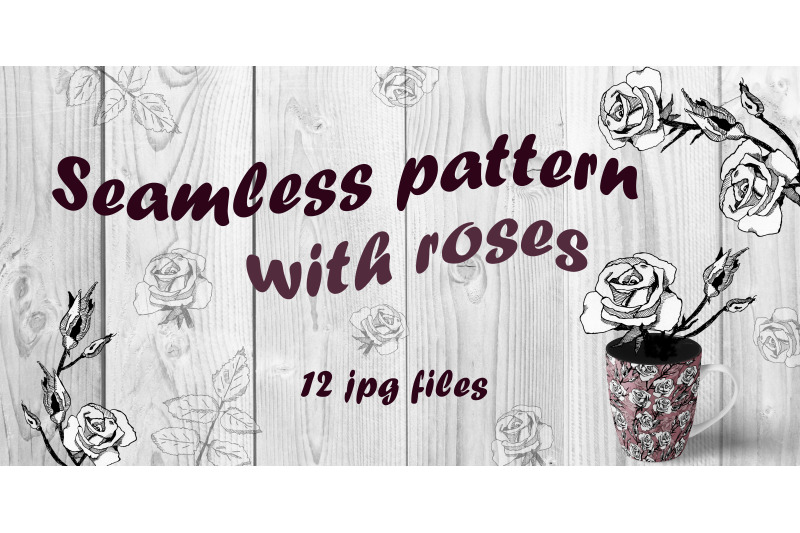seamless-pattern-with-roses