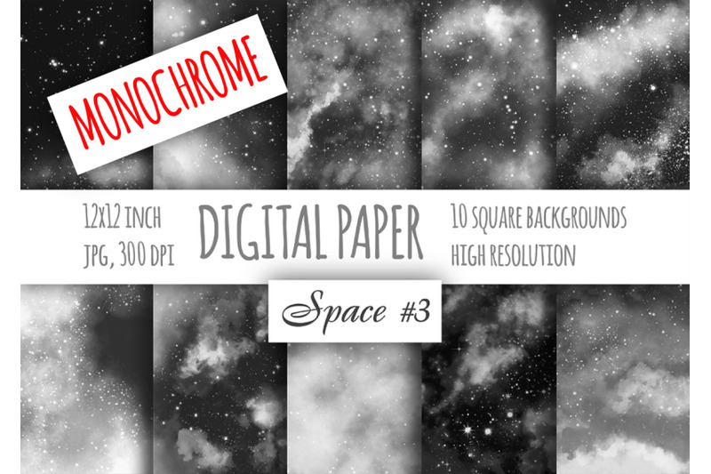 monochrome-watercolor-galaxy-digital-paper-cloudy-textures