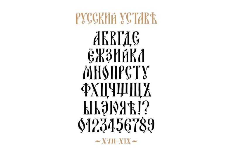 old-russian-font-english-version