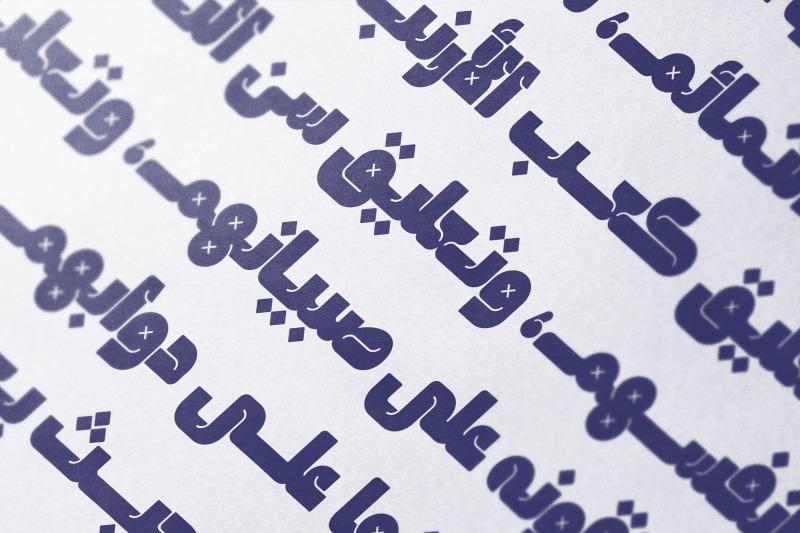 lattouf-arabic-font
