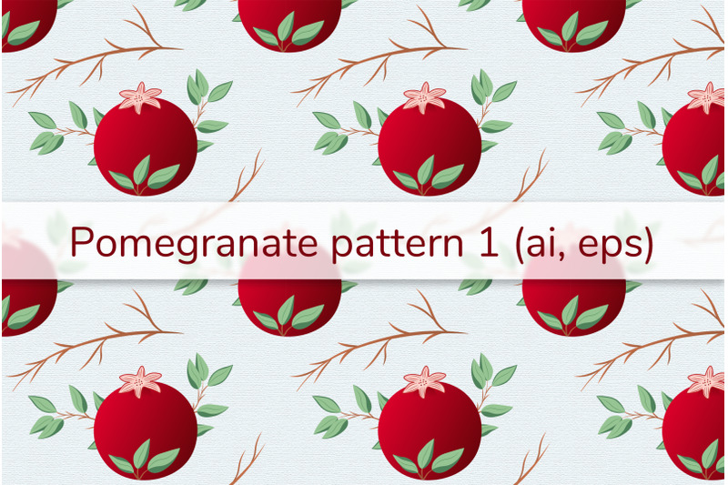 pomegranate-pattern-1