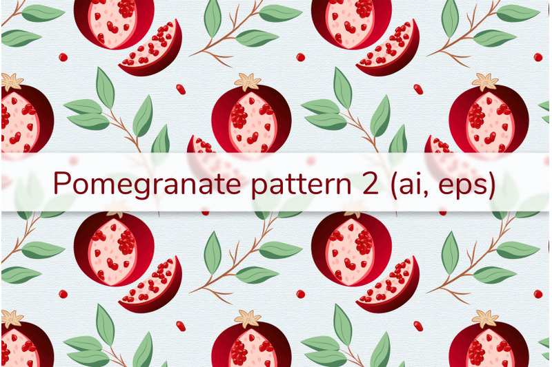 pomegranate-pattern-2