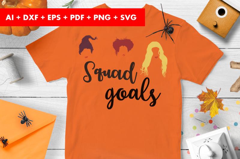 squad-goals-halloween-vector-svg-png-transparent