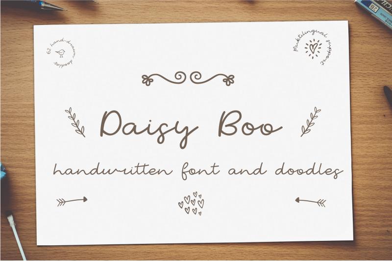 daisy-boo