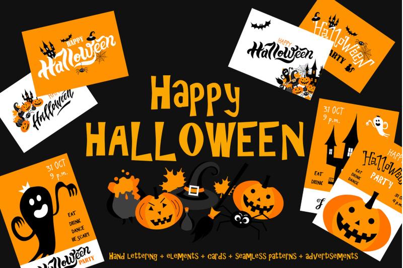 happy-halloween-set