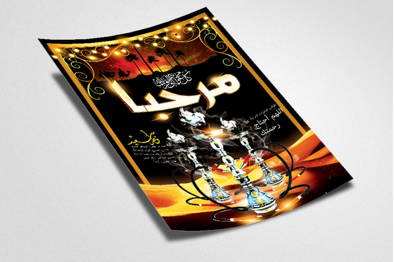 arabic-hookah-party-night-flyer