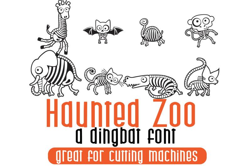 db-haunted-zoo