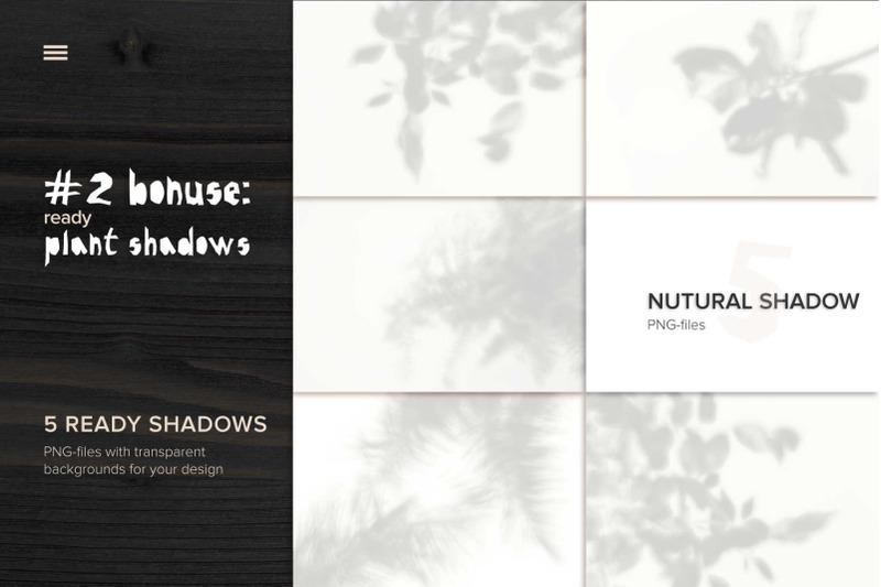mockup-natural-plant-shadow-creator