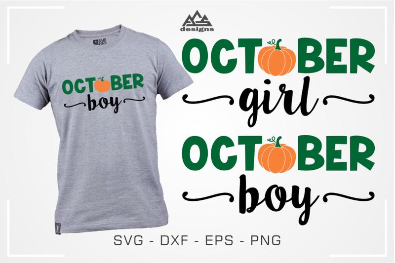 october-girl-boy-svg-design