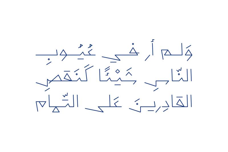 yadawi-arabic-font