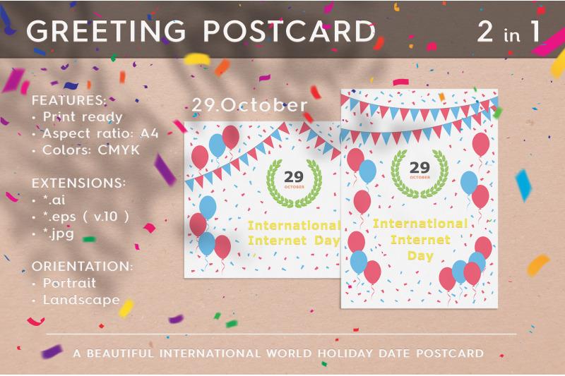 international-internet-day-october-29